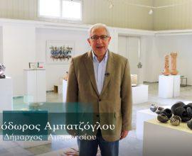 Δήμος Αμαρουσίου: Εγκαίνια της 58ης Πανελλήνιας Έκθεσης Κεραμεικής στο maroussi.gr