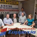 «Περιφερειακή Συμμαχία»: «Αφόρητα ανεύθυνη η στάση των συνδικαλιστών της ΕΑΚ (ΠΑΜΕ/ΚΚΕ)»