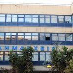 Δήμος Ζωγράφου: Σε ισχύ τα έκτακτα μέτρα έως τις 7 Δεκεμβρίου – Πώς θα λειτουργήσουν οι δημόσιες υπηρεσίες