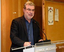 Δήμος Μοσχάτου-Ταύρου: Τα χαμηλότερα Δημοτικά Τέλη σε όλη την Αττική και το 2021