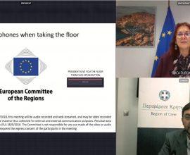 Περιφέρεια Κρήτης: Ανάγκη δημιουργίας Ευρωπαϊκής Ατζέντας για τις Αγροτικές περιοχές