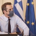 Μητσοτάκης: Τα εμβόλια COVID δεν θα είναι υποχρεωτικά