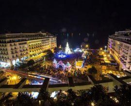 Δήμος Θεσσαλονίκης: Κατάθεση προτάσεων για τις διαδικτυακές «Μαγεμένες Γιορτές 2020»