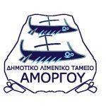 Δήμος Αμοργόυ: Κατασκευή αλιευτικού καταφυγίου στο Ξυλοκερατίδι Καταπόλων