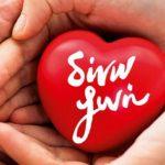 Νέα εκστρατεία εθελοντικής αιμοδοσίας από τον Δήμο Θεσσαλονίκης