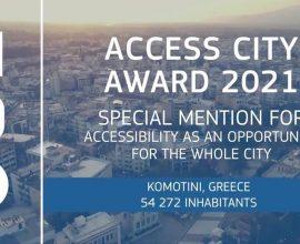 Σπουδαία διάκριση – Ο Δήμος Κομοτηνής στις 6 πιο προσβάσιμες πόλης της Ευρώπης