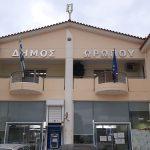 Δήμος Ωρωπού για το σεισμό: «Μένουμε ψύχραιμοι και έχουμε έγκυρη ενημέρωση»