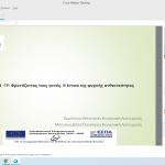 Δήμος Τυρνάβου: Με επιτυχία η Διαδικτυακή Ομιλία με θέμα: «COVID-19: Φροντίζοντας τους γονείς. Η έννοια της ψυχικής ανθεκτικότητας»