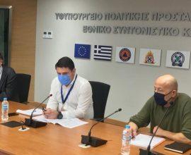 Τηλεδιάσκεψη με επίκεντρο την επιδημιολογική κατάσταση σε έξι περιοχές της Βόρειας Ελλάδας