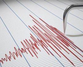 Σεισμός 4,8 Ρίχτερ στη Θήβα – Κούνησε την Αττική