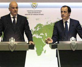 Στην Κύπρο ο Έλληνας ΥΠΕΞ ενόψει του Συμβουλίου Εξωτερικών Υποθέσεων