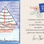 Μικροί μαθητές ζωγράφισαν τις χριστουγεννιάτικες κάρτες του Δήμου Πυλαίας – Χορτιάτη