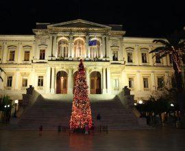 AnimaXmas 2020 – Κινούμενες Ευχές από τη Σύρο