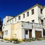 Οριστικά η ΤΑΞΥΠ στον Δήμο Τρικκαίων και το Υπουργείο Πολιτισμού