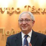 Αμπατζόγλου: «Μένουμε τα Χριστούγεννα ασφαλείς και πολιτιστικά δραστήριοι»