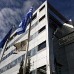 Από την Τετάρτη 2 Δεκεμβρίου η εξυπηρέτηση πολιτών στο Ταμείο του Δήμου Χαλανδρίου