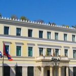 Τι απαντά ο Δήμος Αθηναίων για την αποστολή των κλήσεων διετίας 2016-17 εν μέσω πανδημίας