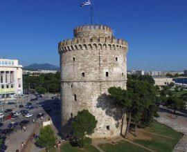 Θεσσαλονίκη: Ανησυχητικά τα ευρήματα στα λύματα για το ιικό φορτίο