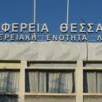 Μέτρα στήριξης των τουριστικών επιχειρήσεων ζητά η Περιφέρεια Θεσσαλίας