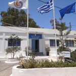 Δήμος Θήρας: Η Σαντορίνη στην ψηφιακή εποχή