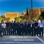 Η Δημοτική Αστυνομία Θεσσαλονίκης δίπλα σε ευπαθείς ομάδες και κοινωφελή ιδρύματα