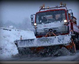 Ο καιρός σήμερα: Χιονοπτώσεις, πτώση θερμοκρασίας και παγετός