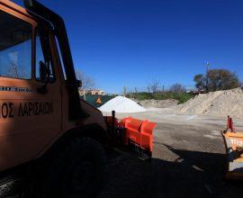 Δήμος Λαρισαίων: Προετοιμασίες για έντονα καιρικά φαινόμενα