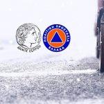 """Δήμος Σερρών: Το σχέδιο """"μάχης"""" για τον """"Λέανδρο"""""""
