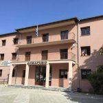 Δήμος Μουζακίου: Δεν θα λειτουργήσουν αύριο (18/1) Δημοτικά και Νηπιαγωγεία