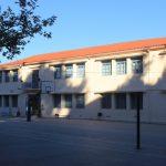 Δήμος Λεβαδέων: Πως θα γίνει η λειτουργία των σχολείων αύριο (21/1)