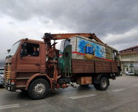 Δήμος Κόνιτσας: Απομάκρυνση εγκαταλελειμμένων οχημάτων από κοινόχρηστους χώρους