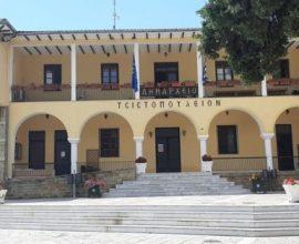 Δήμος Βοΐου: Κλειστά τα δημοτικά καταστήματα σε ένδειξη διαμαρτυρίας για τη λειτουργία διοδίων