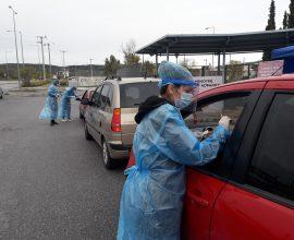 Έλεγχοι Drive Through: 25 κρούσματα σε 2.265 rapid test