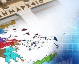 Νέος εκλογικός νόμος στην Αυτοδιοίκηση…του Αλέξανδρου Αρβανιτάκη