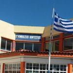 Κανονικά θα λειτουργήσουν τα σχολεία αύριο (20/1) στον Δήμο Διονύσου