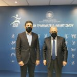 Συνάντηση Κυρίζογλου-Αυγενάκη: Αναβάθμιση αθλητικών εγκαταστάσεων στον Δήμο Αμπελοκήπων-Μενεμένης