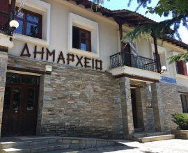 Συντηρήσεις δρόμων σε οικισμούς του Δήμου Νεστορίου προϋπολογισμού 250.000 €