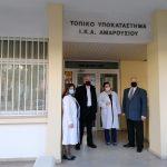 Αμπατζόγλου: «Ενημερώνουμε τους πολίτες – Αρωγοί στην προάσπιση της Δημόσιας Υγείας»