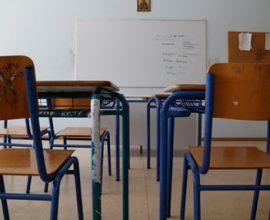 Δήμος Εορδαίας: Κλειστά τα σχολεία τη Δευτέρα (18/1)