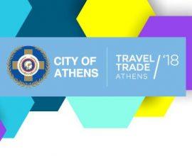 Δήμος Αθηναίων: Το Travel Trade Athens στις 19 και 20 Απριλίου 2021