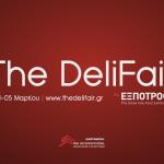 Περιφέρεια Κρήτης: Συμμετοχή στην ψηφιακή έκθεση «The Delifair by Expotrof»