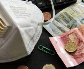 Επίδομα 534 ευρώ: Αρχίζουν οι δηλώσεις για τις αναστολές Ιανουαρίου
