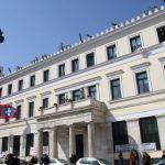 Δήμος Αθηναίων: 7,7 εκατ. ευρώ για τη στήριξη του πολιτισμού