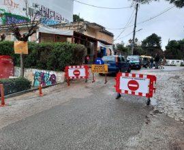 Δήμος Αγ. Παρασκευής: Κλειστό το Δημοτικό πάρκινγκ λόγω έναρξης εργασιών ανέγερσης νέου Δημαρχείου
