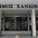 Νέες χρηματοδοτήσεις ύψους 1.660.000 ευρώ για σημαντικά έργα στον Δήμο Χανίων