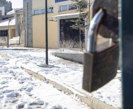 Δήμος Καρδίτσας: Κλειστά τη Δευτέρα (18/1) Δημοτικά και νηπιαγωγεία