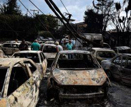 Μάτι: «Μπαλάκι» οι ευθύνες για την μεγάλη τραγωδία