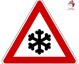 Kλειστά τα σχολεία του Δήμου Καστοριάς την Δευτέρα (18/1)