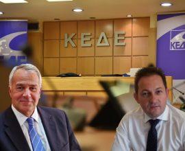 Συνεδρίασε η ΚΕΔΕ με την συμμετοχή Βορίδη Πέτσα- Οι αποφάσεις