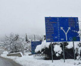 Προσπάθειες της Περιφέρειας Πελοποννήσου για να μείνει ανοιχτό το οδικό δίκτυο στην ορεινή Κορινθία